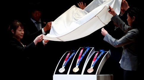 המדליות של טוקיו. עדיין מחכות לזוכים (רויטרס)
