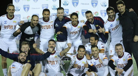 קבוצת המקסיקני, האלופה של 2018 (צילום: מדינת הכדורגל)