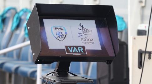 מערכת ה-VAR (עמית מצפה)