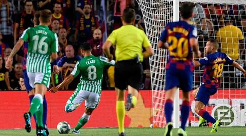 נביל פקיר כובש (La Liga)