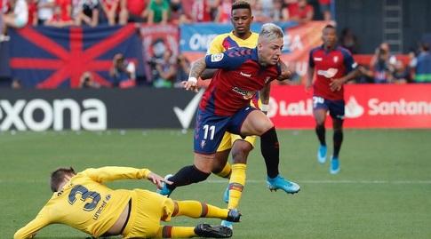 ג'רארד פיקה גולש לרגליו של ברנדון תומאס (La Liga)