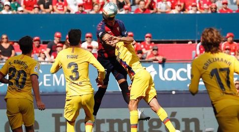 סרחיו בוסקטס במאבק עם דויד גארסיה (La Liga)