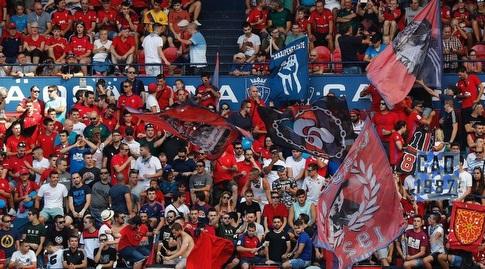 אוהדי אוסאסונה (La Liga)