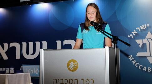 אנסטסיה גורבנקו (הדר ואן קולא, מכבי ישראל)