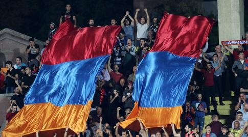 אוהדי ארמניה (רויטרס)