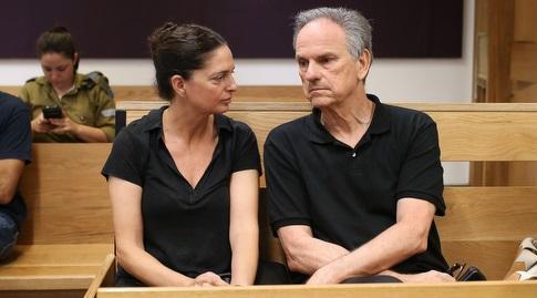 אבי נשר ואשתו איריס (רדאד ג'בארה)