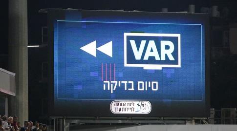 מסך ה-VAR (איציק בלניצקי)