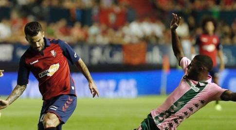 אמרסון גולש לעבר רובן גארסיה (La Liga)