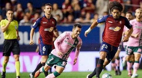 ארידאנה הרננדס עם הכדור (La Liga)