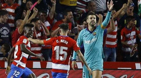 ג'רארד פיקה מוחה (La Liga)