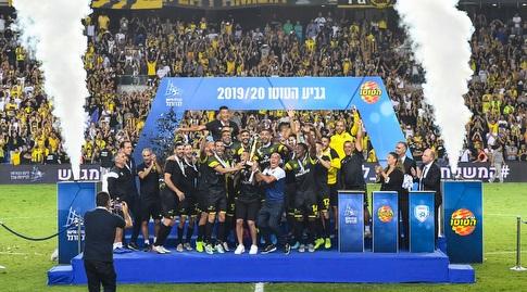 """בית""""ר ירושלים מחזיקת גביע המדינה (חגי מיכאלי)"""
