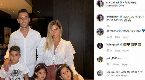 ערן זהבי ומשפחתו (אינסטגרם)