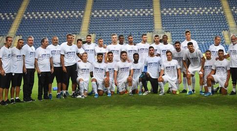 שחקני נבחרת ישראל הצעירה עם חולצות למען חביב אוחיון (חגי מיכאלי)
