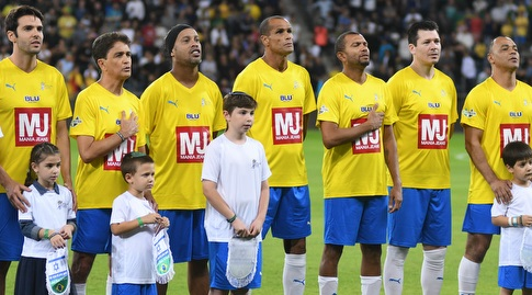 אגדות ברזיל (עמרי שטיין)