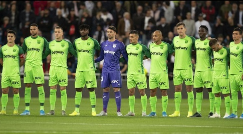 שחקני לגאנס לפני המשחק (La Liga)