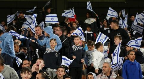 אוהדי נבחרת ישראל (רדאד ג'בארה)
