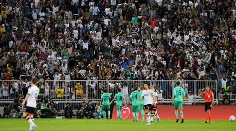 הקהל באצטדיון בערב הסעודית, ריאל ניצחה (רויטרס)