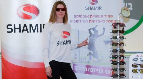 חנה קנייזבה-מיננקו (עמית שיסל, באדיבות הוועד האולימפי בישראל)
