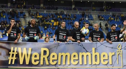הטקס לפני המשחק (נעם מורנו)