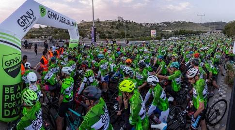 """מרתון אופני הכביש הבינ""""ל (באדיבות עיריית ירושלים)"""