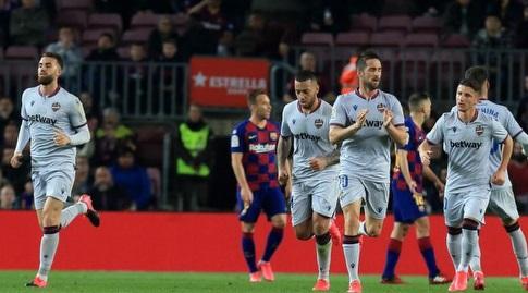 שחקני לבאנטה אחרי השער המצמק (La Liga)