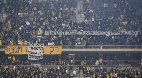 אוהדי מכבי נתניה תומכים באייל סגל (רדאד ג'בארה)