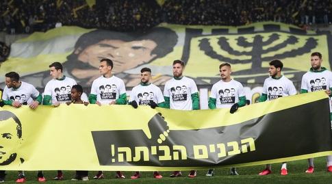 שחקני מכבי חיפה (רדאד ג'בארה)