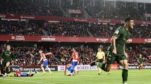 יורי חוגג את השער ששלח את בילבאו לגמר (La Liga)