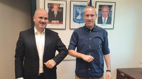חילי טרופר ואורן חסון (ההתאחדות לכדורגל)