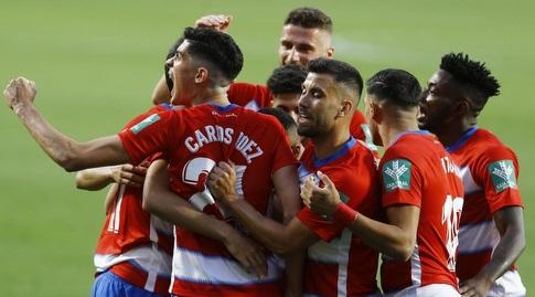 שחקני גרנאדה חוגגים, יחגגו גם הפעם? (La Liga)