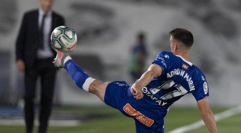 אדריאן מרין (La Liga)