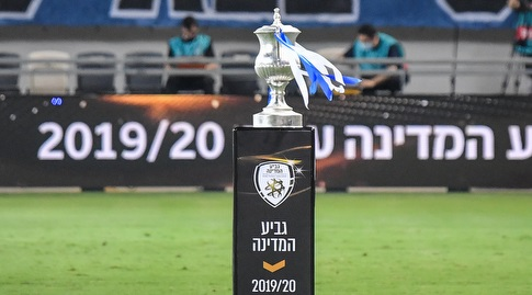 גביע המדינה (חגי מיכאלי)