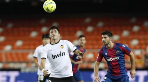 מקסי גומס (La Liga)