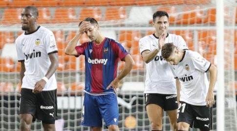 גומס חוגג עם ואייחו (La Liga)
