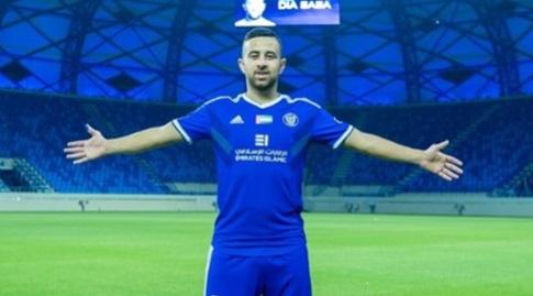 Dia Seba in Al Nasser uniform (Instagram)