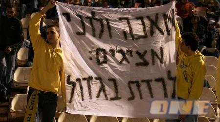 אוהדי מכבי מביעים את מחאתם באשדוד (אור שפונדר)