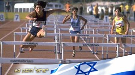 אסתר רוט שחמורוב. מחזיקה עדיין בשיא הישראלי בריצת 100 מטר