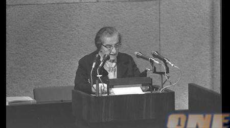גולדה מאיר. הייתה ראש הממשלה בזמן האסון