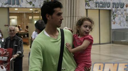 אבי סטרול והילדה (אמיר לוי)