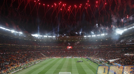 """וכך נראה ה""""סוקר סיטי"""" בזמן החגיגות של נבחרת ספרד (רויטרס)"""