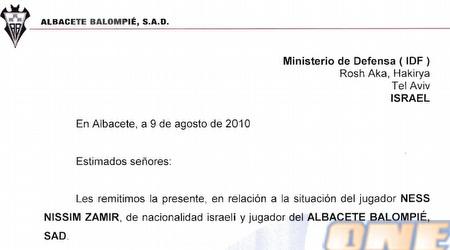 מכתב הבקשה לשחרורו של זמיר ששלחה אלבסטה לצבא
