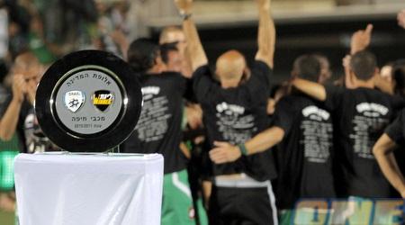 מכבי חיפה אלופת המדינה, השחקנים חוגגים בסיום (יוסי ציפקיס)