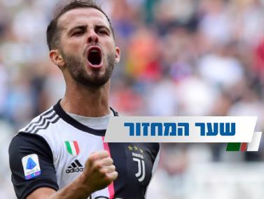 צפו ב-6 שערי המחזור השישי בליגה האיטלקית
