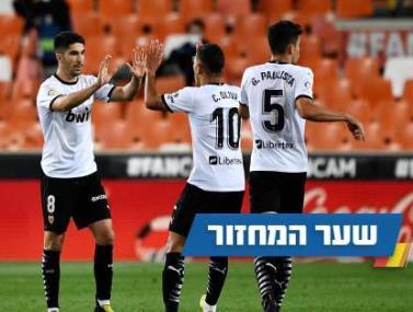 צפו ב-5 שערי המחזור ה-34 בליגה הספרדית
