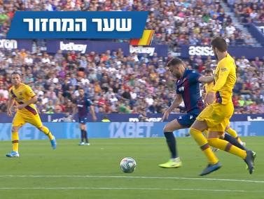 צפו בחמשת שערי המחזור ה-12 בליגה הספרדית