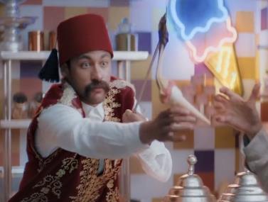 אם ניימאר היה טורקי, יש מצב שהיה נראה כך