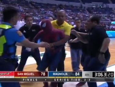 היישר מליגת הכדורסל בפיליפינים