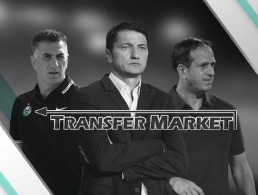 Transfer Market תוכנית מספר 16
