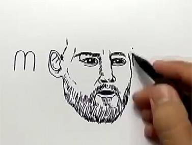 לצייר את ליאו מסי דרך הכיתוב של השם שלו