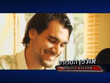 צפו בראיון המיוחד עם שמואל שיימן